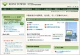 REINS TOWER 財団法人東日本不動産流通機構